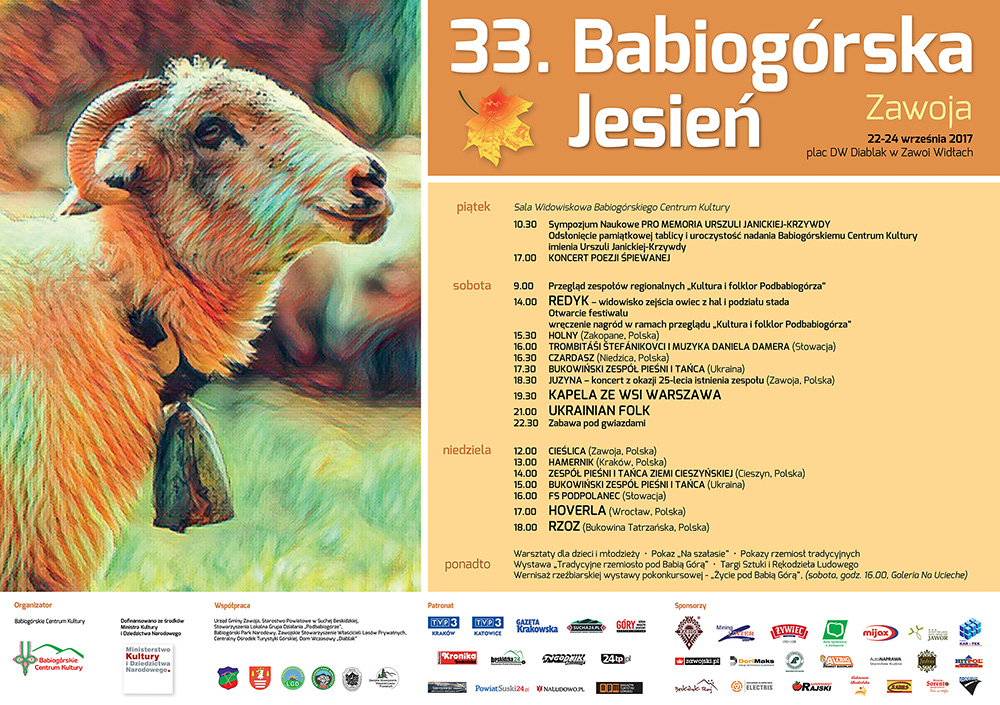 BJ 2017 plakat internet
